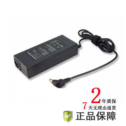 全新宏基 ACER PA1600-07 笔记本电源适配器 19V 3.42A 两年质保 超值热卖 - 1001步数码港