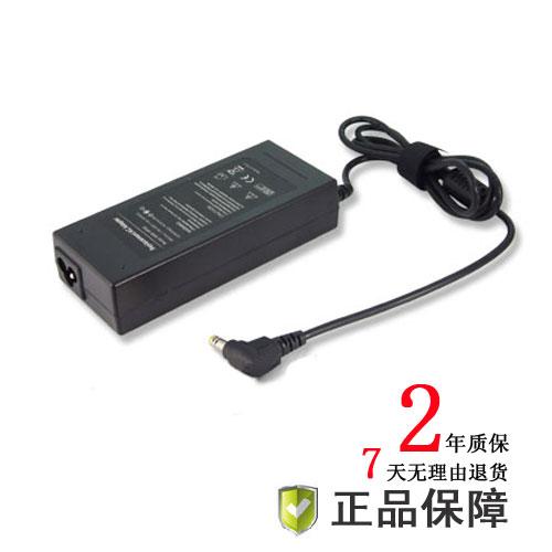 全新惠普HP dv9000 dv6000 笔记本电源适配器 18.5V 4.9A, 两年质保, 超值热卖 - 1001步数码港