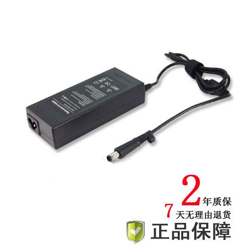 惠普 HP NX6325 6515B 笔记本电源适配器 19V 4.74A, 两年质保, 超值热卖 - 1001步数码港
