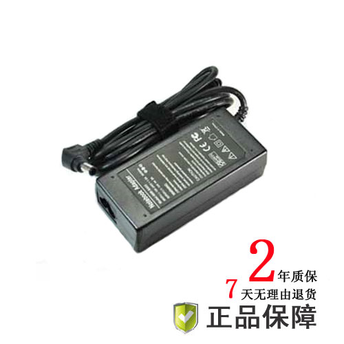 索尼 SONY VGP-AC19V26 VGP-AC19V10 笔记本电源适配器 19.5V 4.7A 两年质保 超值热卖 - 1001步数码港