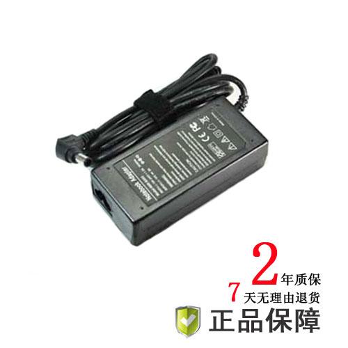 索尼 SONY PCGA-AC16V6 PCGA-AC16V8 V505 笔记本电源适配器 16V 4A 两年质保 超值热卖 - 1001步数码港